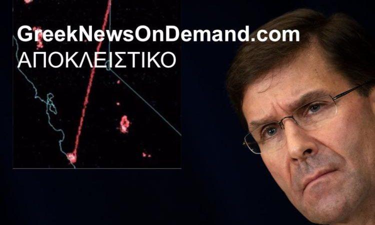 Παραδέχτηκε την ύπαρξη όπλων κατευθυνόμενης ενέργειας, εν μέσω των φωτιών στις ΗΠΑ, ο Μάρκ Έσπερ!!! Λέει ότι είναι η…ΚΙΝΑ που τα χρησιμοποιεί!!!