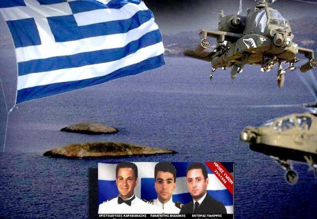 Ταγίπ Ερντογάν ¨εδώ είμαστε¨ Στις 11 Σεπτεμβρίου θα υψώσουμε την Ελληνική σημαία στα Ίμια . Έλα να μας εμποδίσεις .