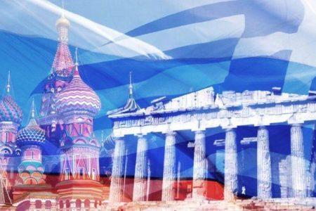 Δώστε στρατιωτική βάση στους Ρώσους, να δείτε πως θα τρέχουν οι «εταίροι»! Η πολιτική του δεδομένου και πρόθυμου συμμάχου απέτυχε παταγωδώς