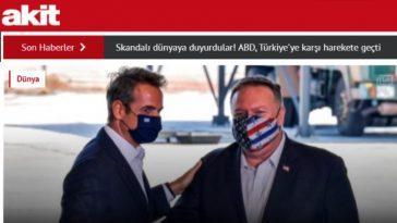 «Σκάνδαλο» χαρακτηρίζει την έλευση του αμερικανικού ελικοπτεροφόρου στη Σούδα, τουρκική εφημερίδα