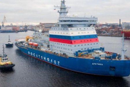 Ρωσία: «Πρεμιέρα» για το μεγαλύτερο πυρηνικό παγοθραυστικό του κόσμου, Arktika