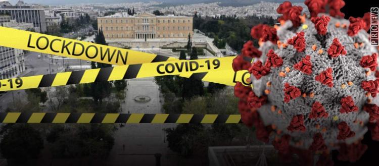 667 κρούσματα – Οκτώ νεκροί: Πορεία χωρίς επιστροφή για lockdown σε μεγάλες πόλεις