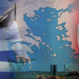 Άγκυρα: «Να αποστρατικοποιηθούν τα νησιά του ανατολικού Αιγαίου άμεσα και να παραδοθεί στην Τουρκία αριθμός νησιών»