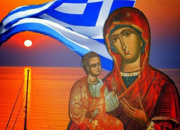 ΑΠΑΛΛΟΤΡΙΩΣΕΙΣ ΕΘΝΩΝ βλ. τώρα Αρμενία, άραγε αύριο Ελλάδα;
