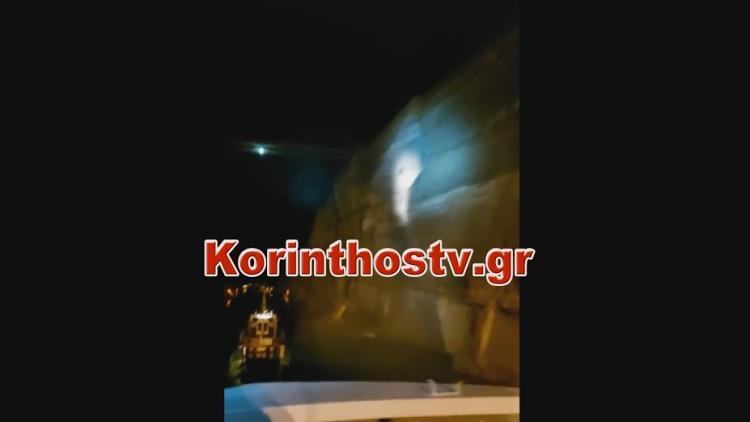 Συγκλονιστικό βίντεο: Η στιγμή που γίνεται μεγάλη κατολίσθηση στον Ισθμό της Κορίνθου – Παραλίγο να βουλιάξει το Ρυμουλκό και το Πλοίο (VIDEO-ΦΩΤΟ).