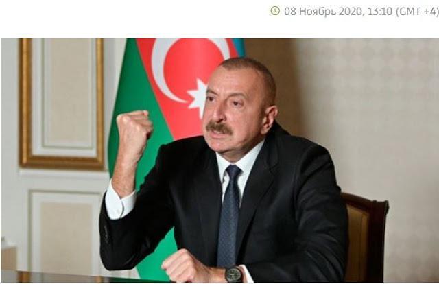 Ο πρόεδρος του Αζερμπαϊτζάν ανακοίνωσε την κατάληψη της πόλης Σούσα./Τι συμβαίνει στο Σουσί στο Ναγκόρνο Καραμπάχ; Μάλλον υπήρξε ανατροπή. Ενώ εισέβαλαν οι Αζέροι βρήκαν σθεναρή αντίσταση κι υποχώρησαν. Κατά κύματα επιχειρούν ξανά να διεισδύσουν..