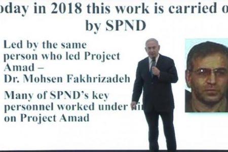 Δολοφονήθηκε ο επικεφαλής του ιρανικού πυρηνικού προγράμματος (ΑΝΑΝΕΩΣΗ)