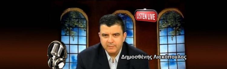 Λιακόπουλος: Αντί να καταστραφεί η χώρα και να ξοδευτούν 70 δις, γιατί δεν δόθηκαν 200 εκατ. για το σύστημα υγείας;;