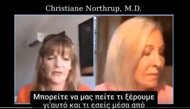 Μαθε για το Εμβολιο που σου ετοιμαζουν…Εγω το λεω Λουσιφερακι!(Βίντεο)-Χωρίς εμβόλιο , δεν θα πληρώνεσαι (no jab, no pay)…!!!