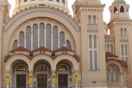 Εικόνες κατοχής: Περικυκλωμένη από αστυνομικούς η Εκκλησία του Αγ. Ανδρέα – Δεν άφησαν ούτε έναν πιστό να πλησιάσει