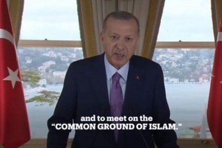 Ο Ερντογάν κάλεσε σε κατάκτηση της Ιερουσαλήμ και των ΗΠΑ σε μήνυμα του προς την αμερικανική Μουσουλμανική Αδελφότητα.