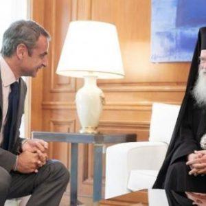 Εσπευσμένα στην Αρχιεπισκοπή ο Κ.Μητσοτάκης για να αποφύγει τον «ιερό πόλεμο» λόγω κλειστών εκκλησιών και Θεία Κοινωνίας