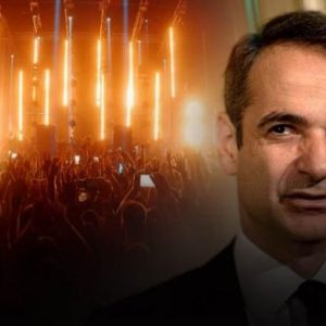 Κ.Μητσοτάκης: «Η διασκέδαση δεν θα ανοίξει μέχρι το Πάσχα» – Οριστικό τέλος για χιλιάδες μπαρ & κλαμπ (upd)