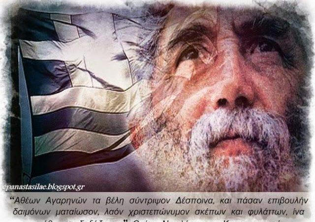 Γνωρίζουν οι ΗΠΑ και η νέα ηγεσία τους ότι έρχεται μεγάλο ΜΠΟΥΜ στα Δυτικά Βαλκάνια;