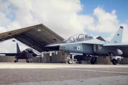 Ισραηλινό ΥΠΑΜ, ELBIT Systems ανακοίνωσαν τη συμφωνία για το Εκπαιδευτικό Κέντρο Πολεμικής Αεροπορίας.