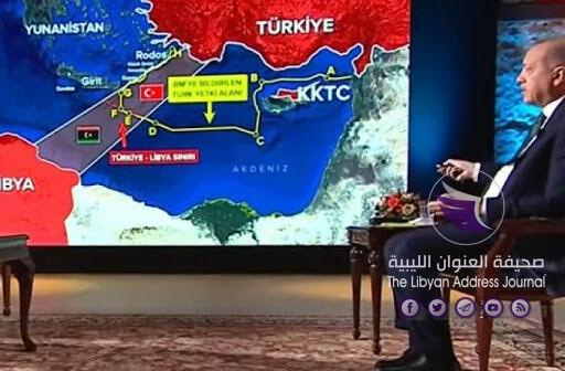 Έκτακτο! Λιβύη: Απόφαση δικαστηρίου ακυρώνει τη συμφωνία θαλάσσιων συνόρων της κυβέρνησης Σαράζ με την Τουρκία.