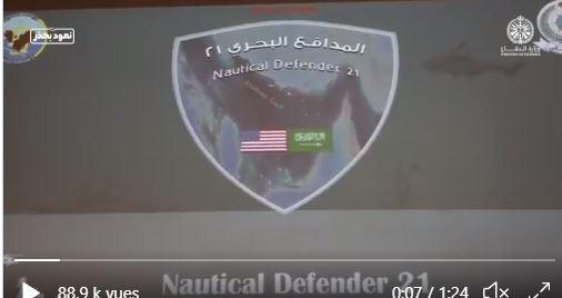 Έρχεται μεγάλος πόλεμος στην Ανατολή:Η Κεντρική Διοίκηση των ΗΠΑ-CENTCOM σε στρατιωτικά ναυτικά γυμνάσια με τη Σ Αραβία…