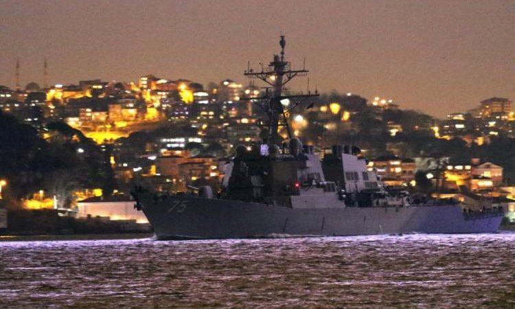 Το Ναυτικό στέλνει τρία πλοία στη Μαύρη Θάλασσα καθώς η Ρωσία λαμβάνει γνώση.