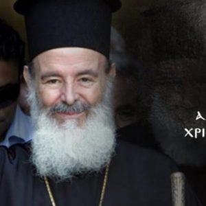 Ιδού αδελφοί μου· το ίδιο το δαιμόνιο ωρύεται και ομολογεί ποιος ήταν ο Αρχιεπίσκοπος Χριστόδουλος!!