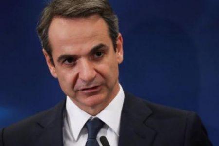 Ο Κ.Μητσοτάκης τιμωρεί τους Έλληνες: «Στα 500(!) ευρώ το πρόστιμο για όποιον βγαίνει από το σπίτι χωρίς λόγο»