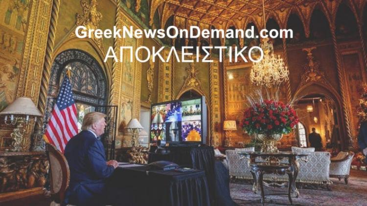 MEGA-ΣΟΚ: Σχεδιάζουν σχέδιο δολοφονίας εναντίον του Τράμπ σε συνεργασία με το…ΙΡΑΝ οι Δημοκρατικοί, ο Ομπάμα κι ο Μπάιντεν!!!