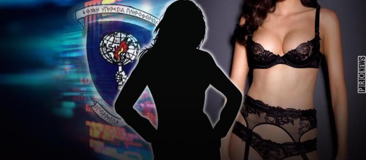 ΣΟΚ στην ΕΥΠ: Ανώτερο στέλεχος κατέθεσε μήνυση για ερωτική παρενόχληση κατά κορυφαίου στελέχους της υπηρεσίας