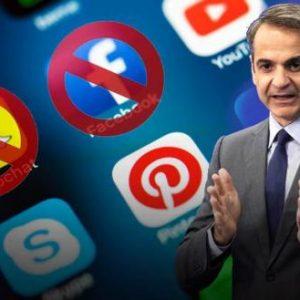 Η κυβέρνηση ετοιμάζει «νόμο Ερντογάν» ελέγχου των social media για να μη σχολιάζουν οι πολίτες την υπόθεση Λιγνάδη!
