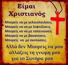 Χριστιανέ…. επέβαλαν τά εμβόλια στο Ισραήλ γιά νά κόψουν τήν επαφή μέ Τόν Ναόν τής Αναστάσεως, ήδη επαληθεύονται προφυτείες τής Σιβύλλας τής Ερυθραίας, τής Παλαιάς Διαθήκης μαζύ μέ τήν Αποκάλυψη…