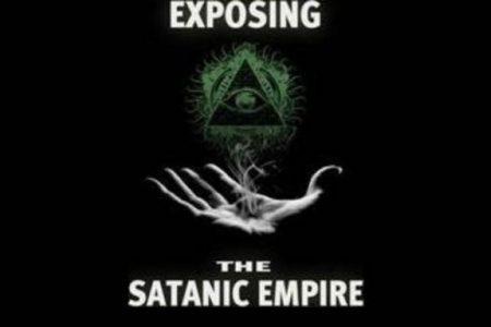 Εκθέτοντας τη Σατανική Αυτοκρατορία (Illuminati) και το Βατικανό – Πλήρες ντοκιμαντέρ του Keith Thompson!