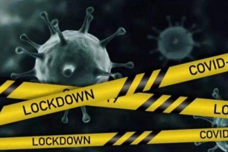 Παράταση στο lockdown για μια εβδομάδα, μέχρι τις 22 Μαρτίου -Τι σκέφτονται να ανοίξει πρώτα