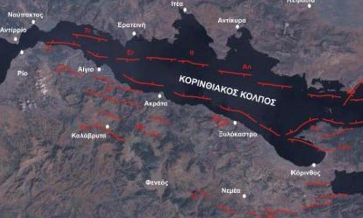 """Ενεργοποιημένος ο δυτικός Κορινθιακός – Λελογισμένη ανησυχία για τους σεισμούς στην περιοχή./""""Άδειασε"""" η θάλασσα και στην μαρίνα της Πάτρας- ΔΕΙΤΕ ΒΙΝΤΕΟ./Yποχώρηση της θάλασσας και στο λιμάνι Καλαμάτας (φωτο)./Κάτω Βασιλική: Υποχώρησε η θάλασσα εντυπωσιακές εικόνες – Τι λένε οι ψαράδες. Βίντεο./Φυσιολογικό φαινόμενο η υποχώρηση της στάθμης της θάλασσας."""