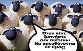 """""""Πρόβατα ξυπνήστε, σας @#*@ ο Μητσοτάκης"""" – ΠΕΤΑΧΤΗΚΕ σε ζωντανή σύνδεση!"""