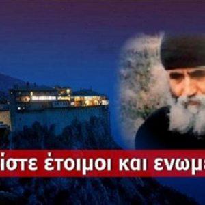 Είναι ΦΩΣ ΦΑΝΑΡΙ « ο τούρκος πριν  κτυπήσει στο ΑΙΓΑΙΟ θα προκαλέσει κρίση στα Δυτ. Βαλκάνια»