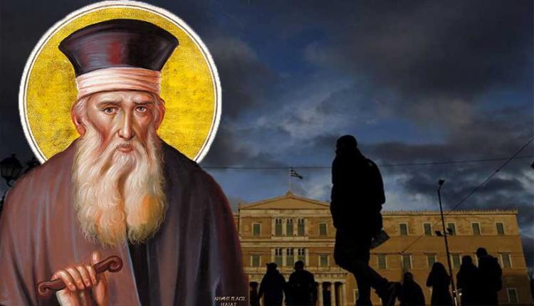 Ο Σέρβος ΥΠΕΞ μας  προειδοποιεί για «Μεγάλη Αλβανία» ενώ  ο Πατρο- Κοσμάς το φώναζε αιώνες πριν «Η αιτία θα έλθει από το αλβανόφωνο  Τέτοβο βλ. Δελειατά»;