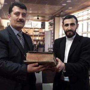 Χειρόγραφο Ευαγγέλιο Γραμμένο Στα Ελληνικά Βρέθηκε Στην Μοσούλη Του Ιράκ!