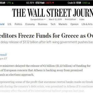 "Wall Street Journal: ""Η Αθήνα Δεν Προχωρά Τις Μεταρρυθμίσεις Εν Όψει Εκλογών"""