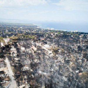Απίστευτο: Πήραν και προαγωγή οι πρωταγωνιστές της πυρκαγιάς στο Μάτι