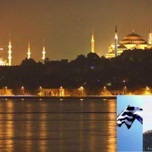 Η Τουρκια φευγει απ το ΝΑΤΟ, οι ΗΠΑ δεν θελουν να χασουν τα στενα, Ελλαδα ετοιμασου ! ! !