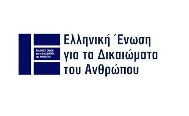 «Αδελφές, Ρομά Και Παλικάρια Έγιναν Μαλλιά Κουβάρια» – Παραιτήθηκε Ο Πρόεδρος Της ΕΕΔΑ