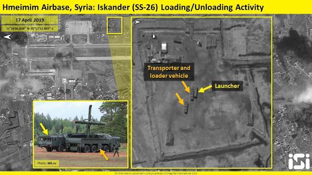 Νέες Δορυφορικές Φωτογραφίες Ισραηλινού Δορυφόρου Αποκαλύπτουν Την Ανάπτυξη Του Ρωσικού Πυραυλικού Συστήματος Iskander SS-26 Στη Συρία