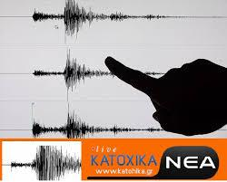 Σεισμός 4,8 βαθμών της κλίμακας Ρίχτερ στα Δωδεκάνησα
