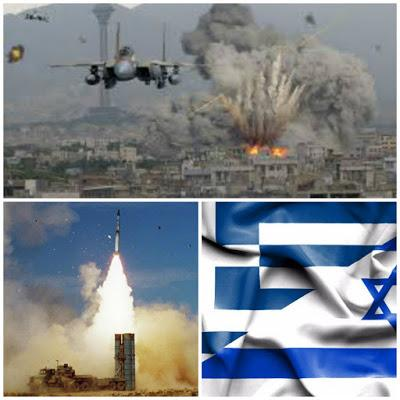 Ελληνικό Δάχτυλο Βλέπουν Στην Ρωσία Πίσω Απο Τα Επιτυχημένα Πλήγματα Του Ισραήλ Στη Συρία!