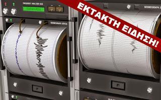 Ισχυρός σεισμός μεγέθους 8 Ρίχτερ στο Περού