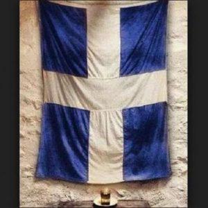 Πως θα Σερβίρουν οι ξένοι  τέτοια Αντιπαροχή Εθνικού Χώρου στους Έλληνες;