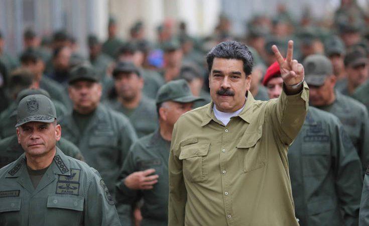 Βενεζουέλα: Ο Μαδούρο καλεί τον στρατό να είναι έτοιμος σε περίπτωση επίθεσης των ΗΠΑ