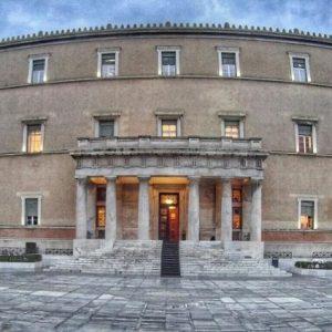 Γραφείο Προϋπολογισμού του Κράτους στη Βουλή: «Φαγώθηκε» το υπερπλεόνασμα του 2019