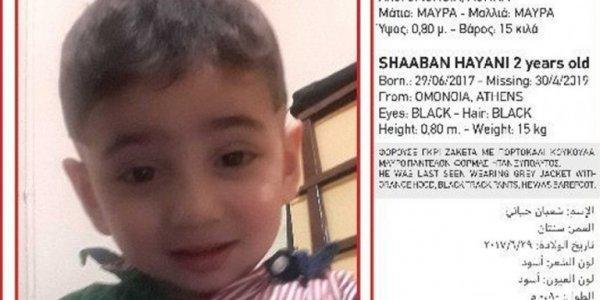 Εξαφανίστηκε παιδί 2 ετών στην Ομόνοια