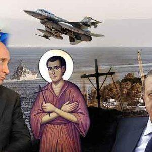 Περισσότερο από όλους ανησύχησαν οι Ρώσοι που η ΠΟΛΗ έπεσε στα χέρια των  Κεμαλιστών.