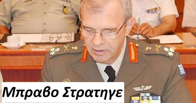 Παραιτηθηκε Στρατηγος, γιατι θελουν να ξεπουλησουν το Αιγαιο στους Τουρκους, μεσα στην προεκλογικη περιοδο…