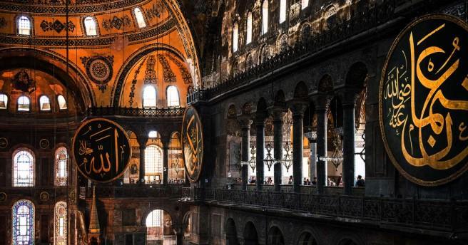 """Οικειοθελής δανεισμός εκκλησίας σε """"άλλη"""" θρησκεία"""